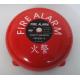 "Chao Yi Alarm bell, 6""(150mm),220VAC, iron gong(220VAC 鐵蓋)"