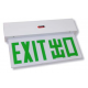 Camlite EXIT plate (出路牌, 雙面,明裝), 2-side, 2hr, 450mm